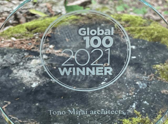 EMG.Publishing.Global.Award.05